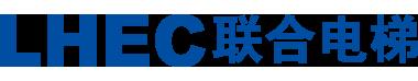 浙江联合电梯有限公司官网